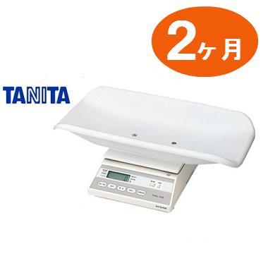 【レンタル 2ケ月】ベビースケールデジタル 5g ★タニタ(TANITA)体重計5g単位赤ちゃん用★