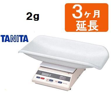 【レンタル延長 3ヶ月】ベビースケールデジタル 2g ★タニタ(TANITA)体重計2g単位赤ちゃん用★