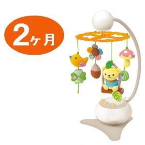 【レンタル 2ケ月】ベッドメリー 見守りセンサー