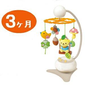 【レンタル 3ケ月】ベッドメリー 見守りセンサー