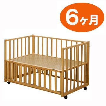 【レンタル 6ケ月】サークルベッド ベーシック