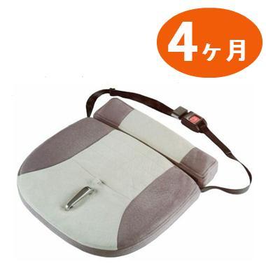 【レンタル 4ケ月】マタニティ シートベルト装着補助具『タミーシールド』