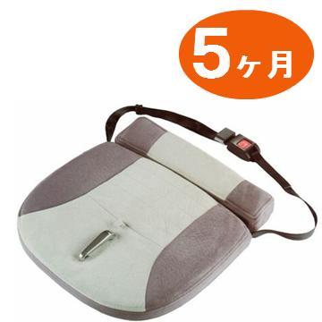 【レンタル 5ケ月】マタニティ シートベルト装着補助具『タミーシールド』