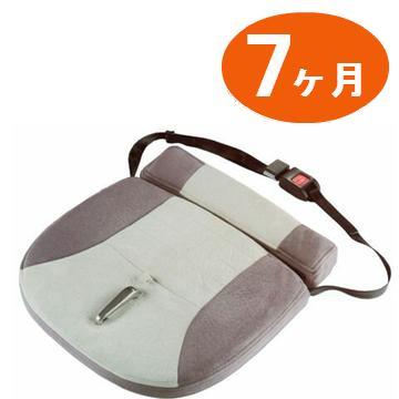 【レンタル 7ケ月】マタニティ シートベルト装着補助具『タミーシールド』