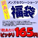 (M-5XL)大きいサイズあり ベビードール 下着 セクシーランジェリー ショーツセット 紫