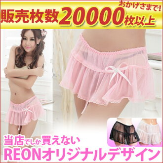 """Rakuten ranking 1st place! 15000 Sexy sold """"micro mini skirt style クロッチオープンショーツ-short ( backseat T-hole pre-punched )""""."""