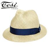 Tesiテシシゾール中折れストローハットベージュ[帽子メンズレディース春夏hat大きいサイズ小さいサイズ短いつば送料無料イタリア製T1602]