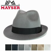MAYSERマイサー,マイゼル,メイサーDralonドラロンセンタークリースハイバック中折れハットブラックネイビーグレーシルバーブラウンベージュホワイト[帽子/メンズ/紳士/レディース/ハット/hat/大きいサイズ/小さいサイズ/送料無料]