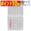 コンドル お掃除タオル(12枚入) 黄 JTO2603