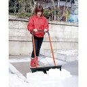 少しの力で効率よく除雪作業ができます。コンパル キャスター・雪押しくん(660型)   10P2...