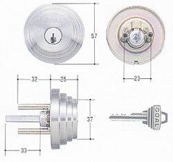 ゴール社V18TX,TTX対応各種シリンダーGCY-1000(GCY-100)