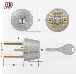 ゴール社V18TX,TTX対応各種シリンダーgcy-2450(GCY-245)