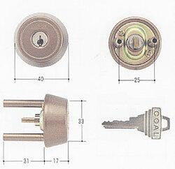 ール社V18TX,TTX対応各種シリンダーgcy-770(GCY-77)
