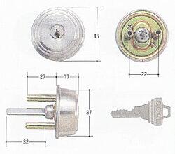 ゴール社V18TX,TTX対応各種シリンダーGCY-870(GCY-87)