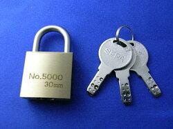 セパ5000番ディンプル南京錠30ミリ同一タイプ