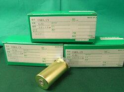 U9RA(85RA)取替用シリンダーGD色(金色)3個セット