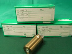U9RA(85RA)取替用シリンダーCB色(茶色)3個セット