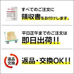 ゴール社AD用スペーサーシルバー色☆☆GOALゴール☆AD☆GOALゴール☆☆