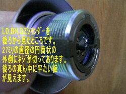 U9LD,BH,DZ取替用シリンダー(1個)コピーキー2本追加で合計5本税別3100円(キー5本付でこの値段は激安!)