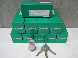 U9PMK(75PM)取替用シリンダー10個セット(送料無料)