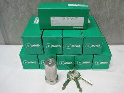 U9RA(85RA)取替用シリンダー10個セット(送料無料)