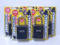 和気産業(WAKISANGYO)スペアーキーボックス(SPAREKEYBOX)5個セット【1個あたり1830円(税別)】携帯式保安ボックス錠Mサイズ黒