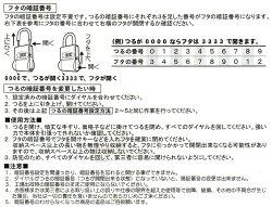 ダイケンキー保管ボックスDK-655個セット【1個あたり1600円(税別)】