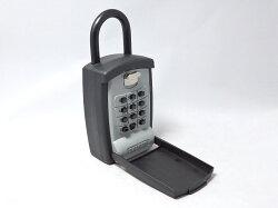 ダイケンキー保管ボックスDK-N300プッシュボタンダイプ
