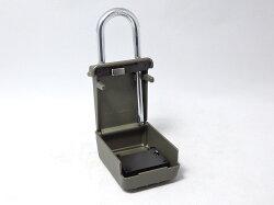 ダイケンキー保管ボックスDK-N55