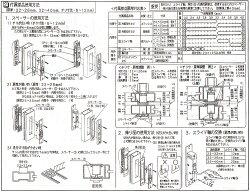 アルファ社製ディンプルキータイプ万能引違戸錠押し回しなし固定シリンダータイプF4056-ALUシルバー色