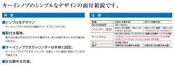 GP5350取替用本体セット(外開きドア用)☆☆GOALゴール☆GP5350☆GOALゴール☆☆