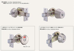 S-AD-5本締錠ステン色