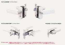 レバーハンドル浴室錠LT-4NAY用LT旧型本体ケースのみ六角タイプ☆☆GOALゴール☆LTLTU☆GOALゴール☆☆