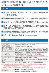 ゴール社(AS)LX取替用ピンシリンダーステン色5個セット