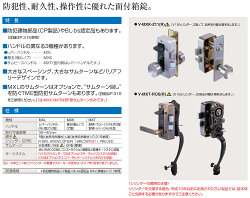 V-18MX(4350)取替用シリンダー