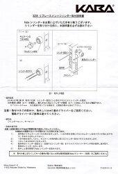 カバエースLX取替用シリンダー3239ブロンズ色☆☆GOALゴール☆V18LX☆GOALゴール☆☆