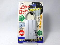 ガードレジャーロックシルバー色No.360S5個セット【1個あたり1760円(税別)】