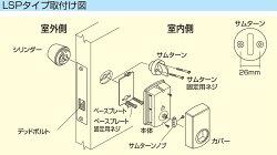 後付けリモコン電気錠リボーン2(REBORN2)用追加リモコン