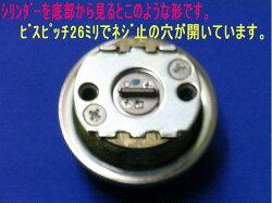 U9SWLSP取替用シリンダー(1個)シルバー色コピーキー2本追加で合計5本税別3700円(キー5本付でこの値段は激安!)