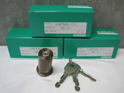 U9PMK(75PM)取替用シリンダーCB色(ブロンズ色)3個セット