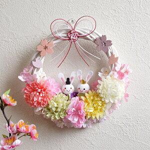 造花 ひな祭り飾り カラフルマムのミニひなリース 直径約18〜19cm 雛祭り 桃の節句 アレンジメント 和風 リース アーティフィシャルフラワー 玄関 かわいい