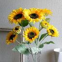 □造花 サンフラワーブッシュ イエロー 約H60cm 1本(花:6、蕾:3) (2485 ヒマワリ ...