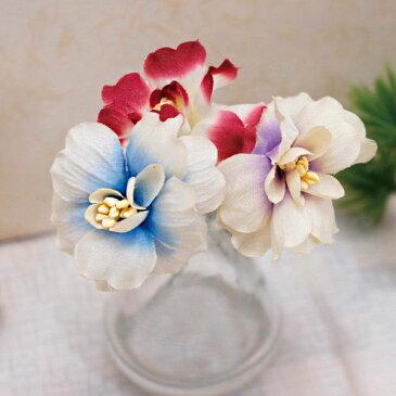 造花 パルファム 1本 NY-039【お正月飾り 赤 青 紫 白 上品 かわいい 和風 アレンジ資材 飾り】