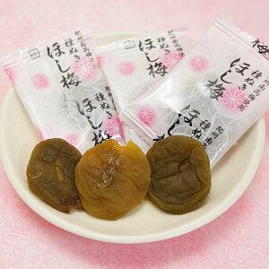種ぬきほし梅 1袋(80g) 【食品...