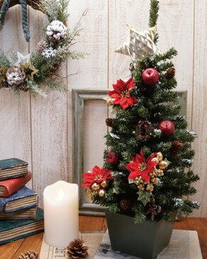 大きなスターとポインセチアのミニクリスマスツリーセット(ツリー本体+ハーフ用オーナメント)H47cm【ミニ 卓上 クリスマス X'mas 飾り付き レッド ゴールド 大人】【送料無料!※一部地域対象外】