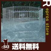 【送料無料・同梱不可】◆GB DOGサークル ハードサークルII 6面セット ジービー ▼g ペット グッズ 犬 ドッグ