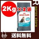 【送料無料・同梱可】FCN ユリナリー ケア 2kg×2袋 ...