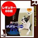 ネオシーツDX 超厚型+カーボン レギュラー 88枚 コーチョー ▼g ペット グッズ 犬 ドッグ ...