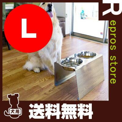 ■【送料無料・同梱可】フードボウルテーブル ステンレスタイプ Lサイズ Ours ◎▼c ペット