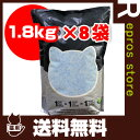 【送料無料・同梱可】◆Nullodor ニュールオダー カラーリター ブルー 1.8kg×8袋セット イノセント ▼g ペット グッズ 猫 キャット トイレ 猫砂